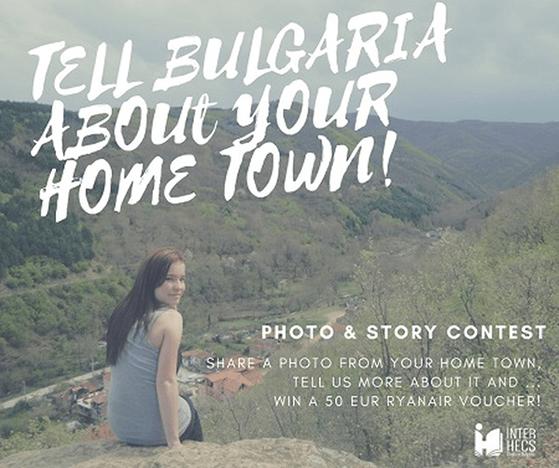 Hometown photo contest