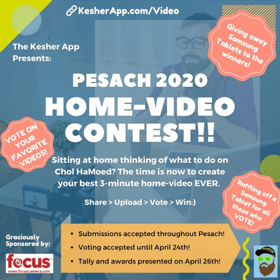 Home video contest ideas