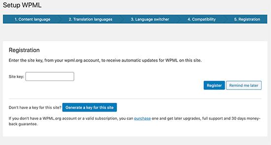Generate a sitekey for WPML